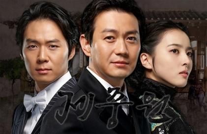Jejoongwon2